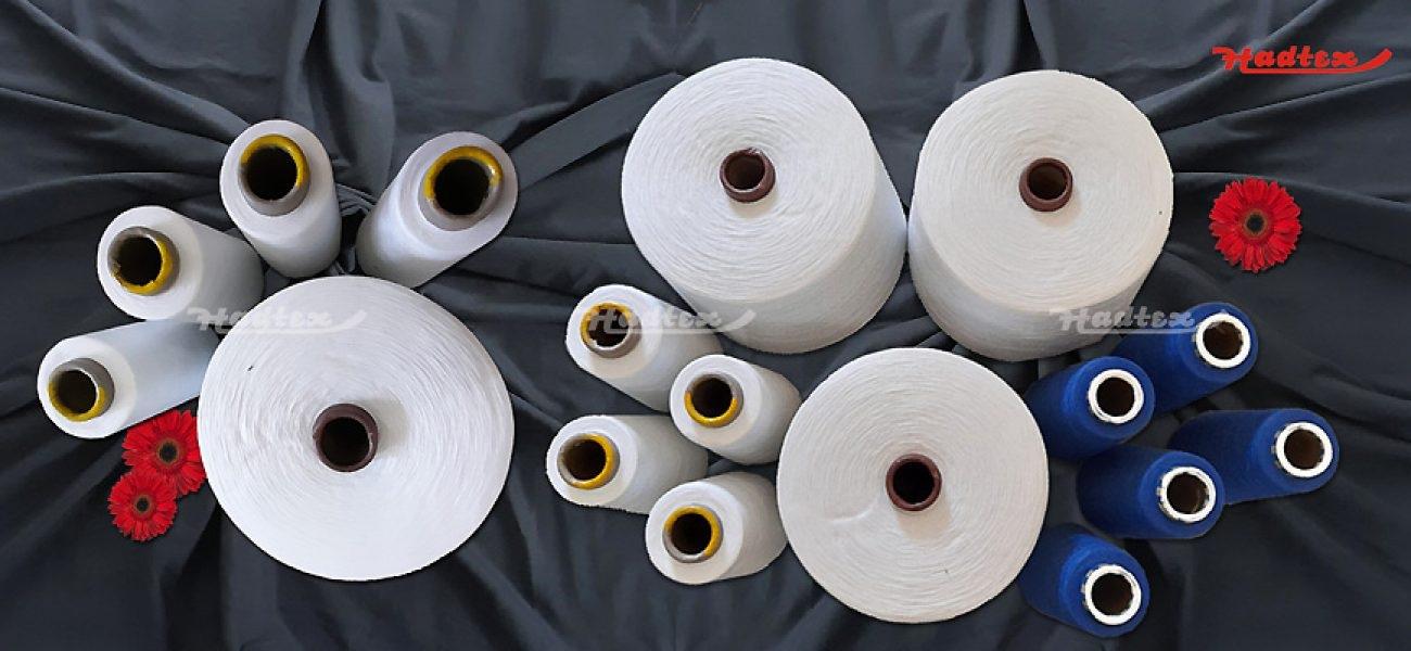 hadtex-roll-yarn-p1py28unw8jae5xzta5bq2aagpjmayknanopc0lg1c